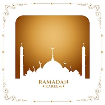 라마단 카림 이드 축제의 이슬람
