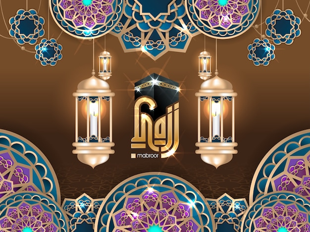 Islamic ornament and background illustration, hajj greeting card