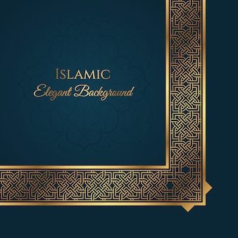 Islamic ornamental border luxury background
