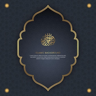 Islamic ornamental dark and golden abstract background with decorative pattern