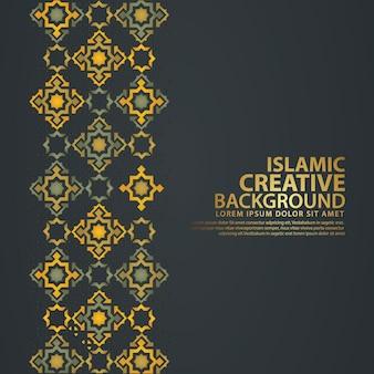 花のモザイクのイスラム美術の装飾のイスラム装飾黄金の詳細