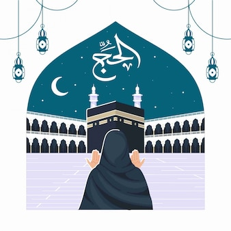 Islamic pilgrimage flat design illustration background
