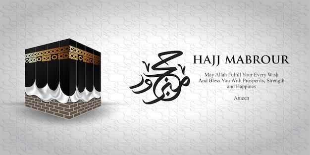Islamic pilgrimage hajj background illustration