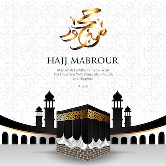 Islamic pilgrimage hajj on luxury black background illustration