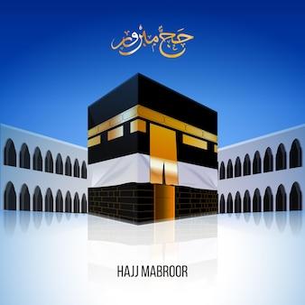 Concetto realistico di pellegrinaggio islamico