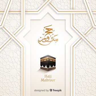 Islamic pilgrimage with arabic text on white background