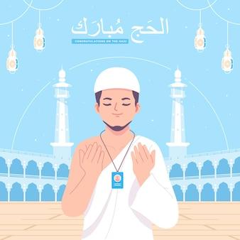イラストの背景に祈る人々とのイスラム教の巡礼