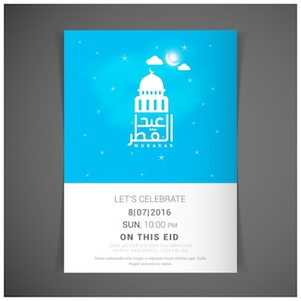 Islamic poster in blue color