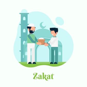 ザカートイードアルフィトルを与えるイスラム教の祈りイスラム教徒の人々