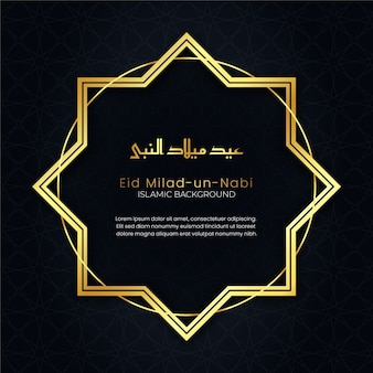 Islamic prophet muhammad's birthday background golden ornament frame with copy space for text
