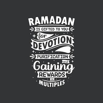 イスラムの引用レタリングデザインイスラム教徒の宗教的な人々のタイポグラフィ