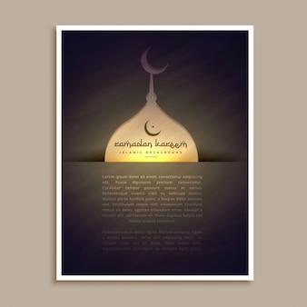 Исламское рамадан и ид фестиваль приветствие флаер