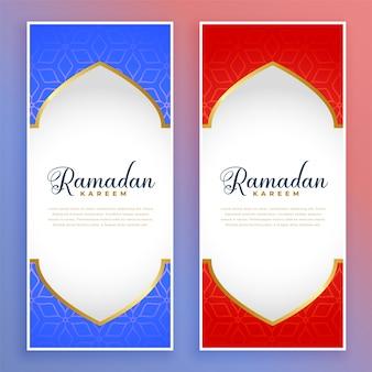Islamic ramadan kareem arabic banner design