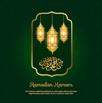 Islamic ramadan kareem background with lamps