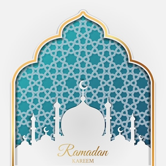 이슬람 라마단 카림 배경