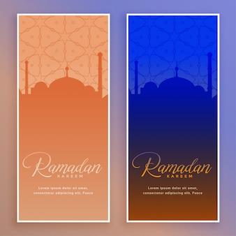 Islamic ramadan kareem beautiful banners