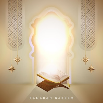 イスラムラマダンカリームグリーティングカード