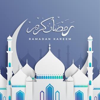 이슬람 라마단 카림 이슬람 축제 배경