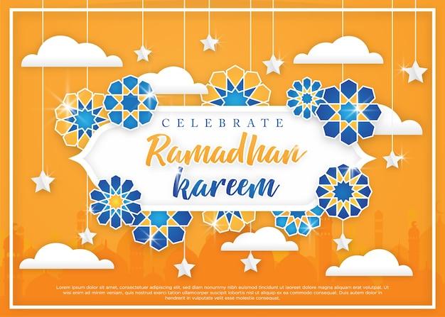 イスラム教のramadhan kareem背景テンプレート