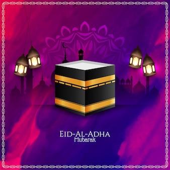 Islamic religious eid al adha mubarak background vector