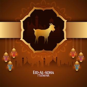 イスラム教の宗教祭イードアルアドハームバラク提灯背景ベクトル