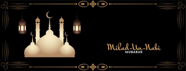 Исламская религиозная милад ун наби мубарак баннер