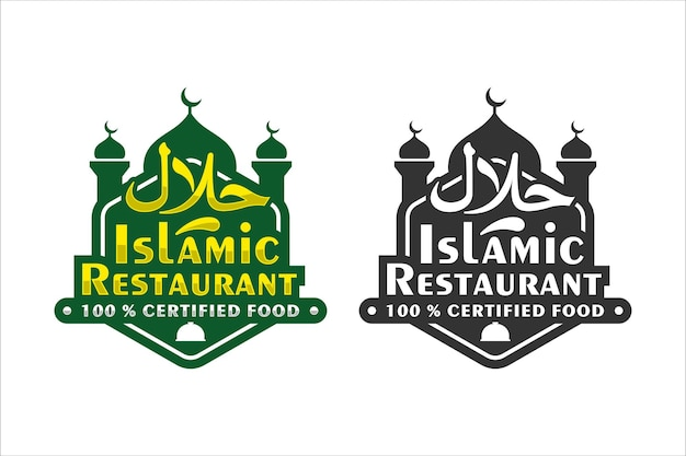 Islamic restauran halal food premium logo