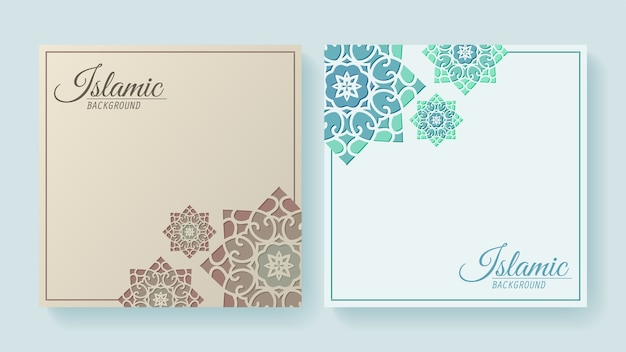 만다라와 이슬람 스타일 장식 초대 카드
