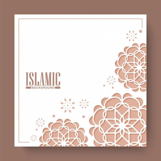 평면 색상의 이슬람 스타일 꽃 배경