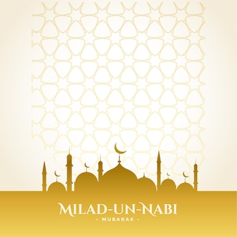 Islamic style milad un nabi festival card design
