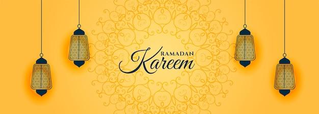 Islamic style ramadan kareem yellow banner