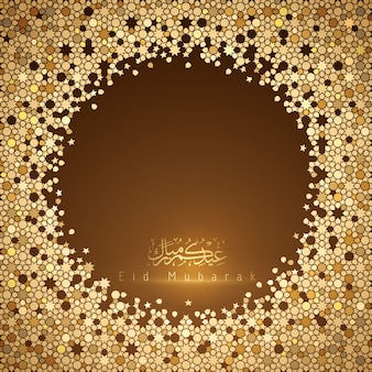 Islamic vector design card background template