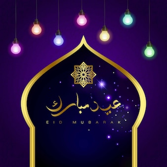 Islamic vector design of eid mubarak, greeting card template with sparkling lights and arabic galligraphy