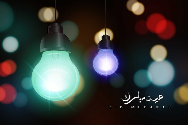 Islamic vector design of eid mubarak, with sparkling lights bulb and arabic galligraphy Premium Vector