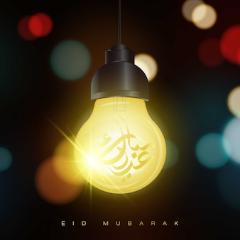 Islamic vector design of eid mubarak, with sparkling lights bulb and arabic galligraphy