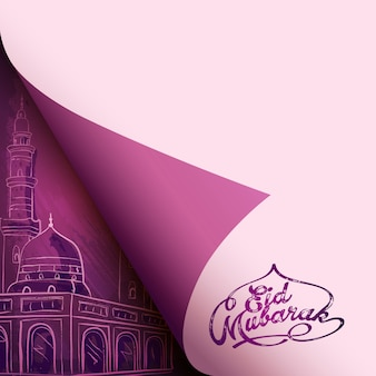 Islamic vector design greeting background eid mubarak