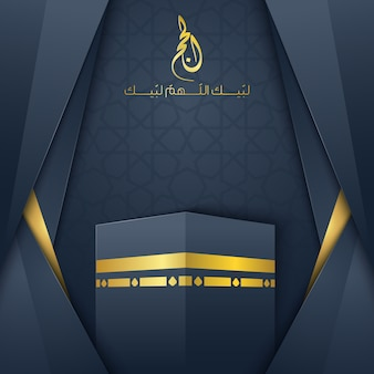 Islamic vector design hajj greeting card