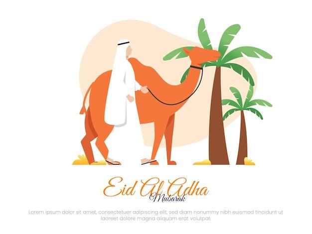 아랍어 남성 캐릭터와 낙타가 있는 eid aladha에 대한 이슬람 벡터 일러스트레이션 개념