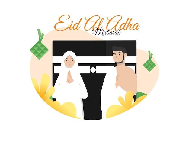 하지와 카바의 배경을 숭배하는 커플의 캐릭터가 있는 eid aladha에 대한 이슬람 벡터 일러스트레이션 개념