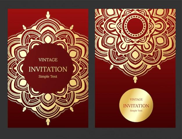 イスラム結婚式招待状またはカード