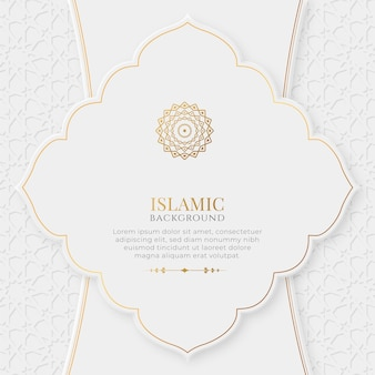 Islamic white and golden luxury ornamental background with arabic pattern and decorative ornament