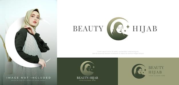 히잡 로고 디자인을 입은 이슬람 여성