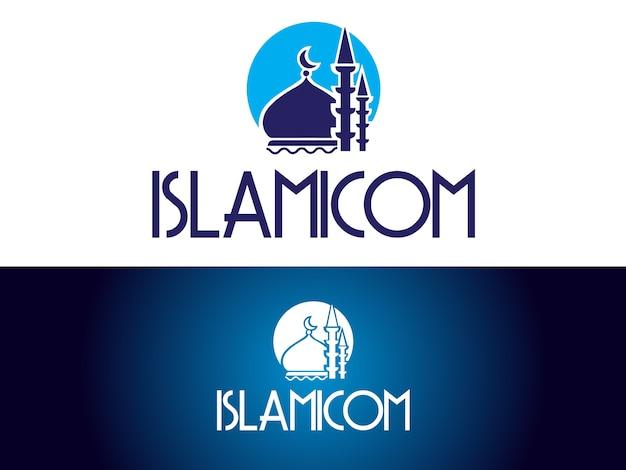 Islamic youtube channel logo design