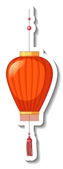 Изолированные китайский красный бумажный фонарь