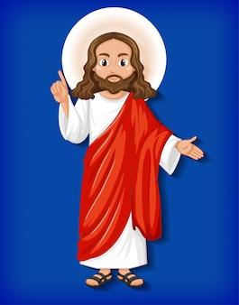 격리 된 예수 만화 캐릭터