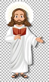 孤立したイエスの漫画のキャラクター