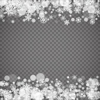 透明な灰色の背景に孤立した雪片。冬の販売、パーティーの招待状、バナー、販売のためのクリスマスと新年のデザイン。冬の雪の窓。魔法の結晶は雪片を分離しました。シルバーフレーク