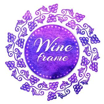 ワインのための葡萄を伴う隔離された水彩紋章。水彩模様のベクトルラベルテンプレート