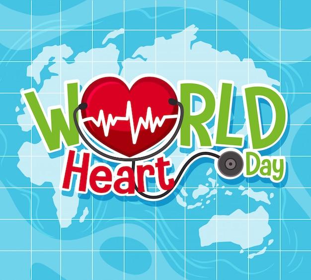 孤立した世界ハートデーのロゴ