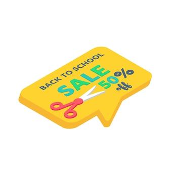 아이소메트릭 3d 학용품은 가위로 설정되고 50% 할인됩니다. 벡터 학교로 돌아가기 편지지 판매 배경입니다. 사무실 액세서리입니다.